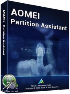 AOMEI Partition Assistant Standard Edition 8.3 Crack + Activation Code (2019)