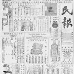 Wax Food Paper Chinese Times