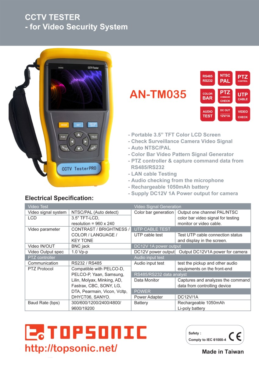 AN-TM035 CCTV Tester