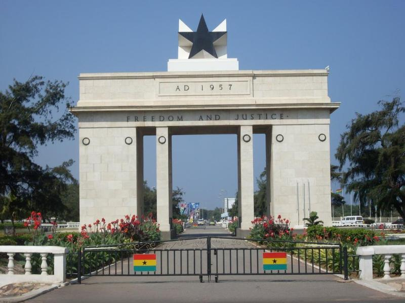 UNIVERSITIES IN GHANA AND THEIR RANKING