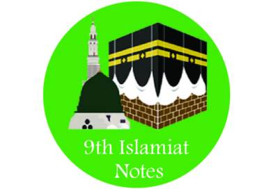 9th Class Islamiyat Notes