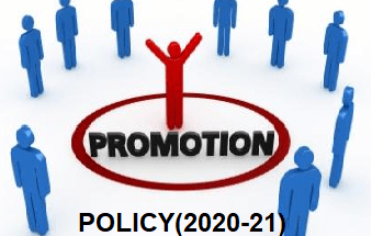 permotion policy