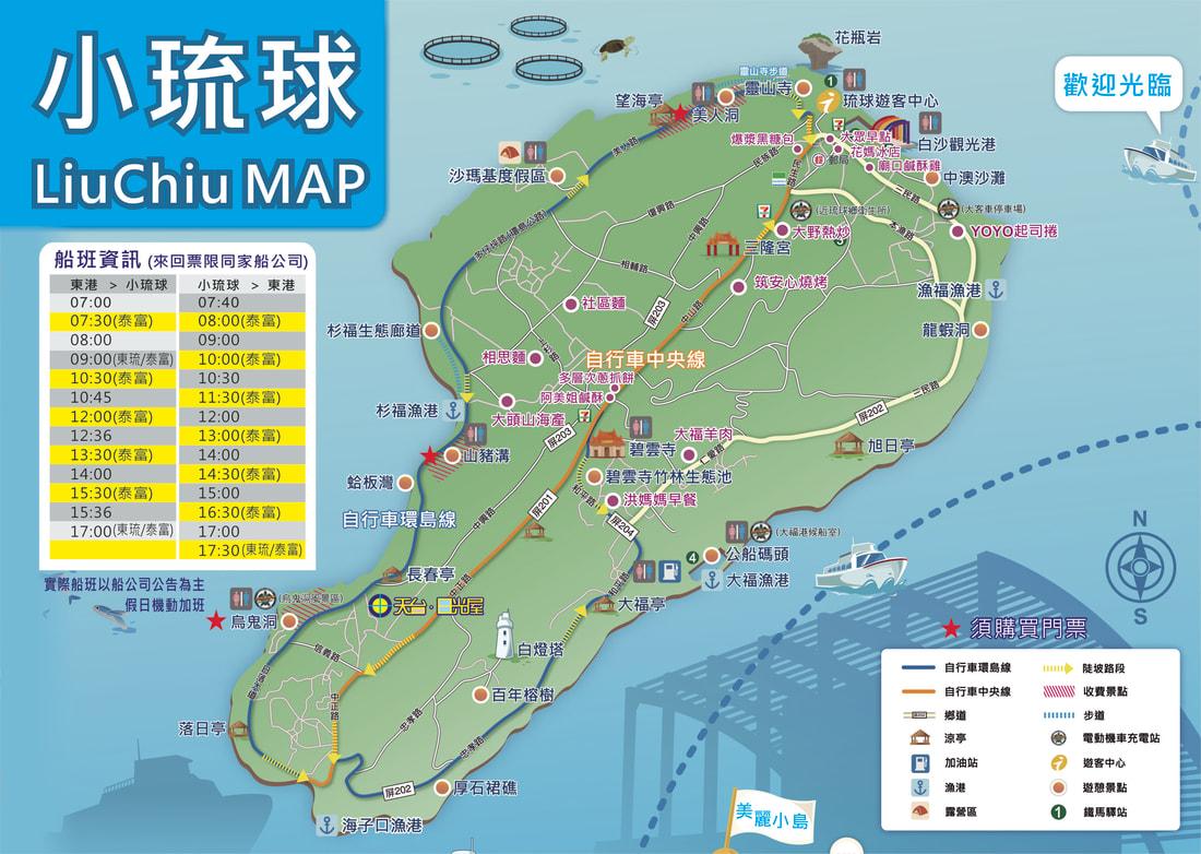 小琉球三天兩夜行程規劃 - 天臺日光屋-小琉球海景民宿