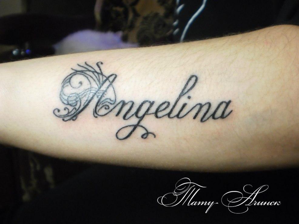 татуировки с именами возлюбленных детей и родителей идеи и фото тату