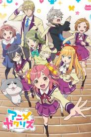 Anime-Gataris