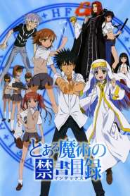 A Certain Magical Index Saison 1
