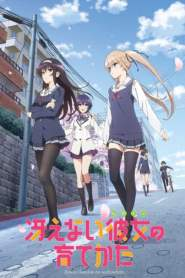 Saekano: How to Raise a Boring Girlfriend Saison 2