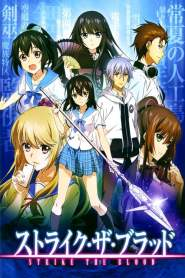 Strike the Blood Saison 3
