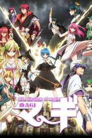 Magi: The Labyrinth of Magic VF