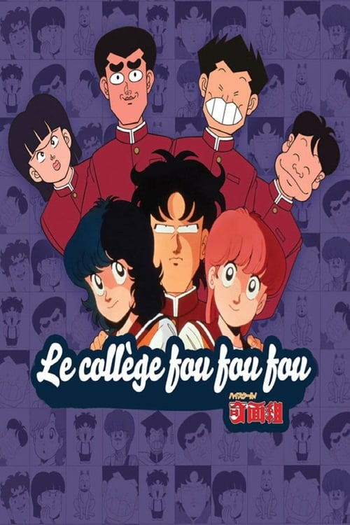 Fou D'irene Streaming Vf : d'irene, streaming, Regarder, Collge, Anime, Complet, VOSTFR