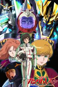 Mobile Suit Gundam UC