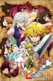 The Seven Deadly Sins Saison 1 VF