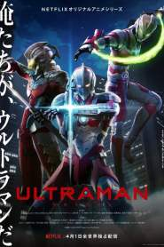 Ultraman VF