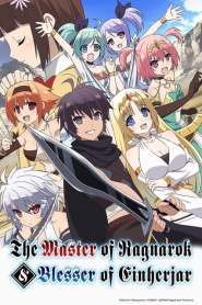 The Master of Ragnarök & Blesser of Einherjar