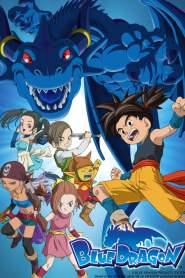Blue Dragon VF
