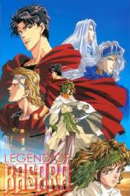 Legend of Basara