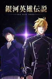 Legend of the Galactic Heroes: Die Neue These Saison 2