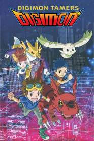 Digimon Tamers VF