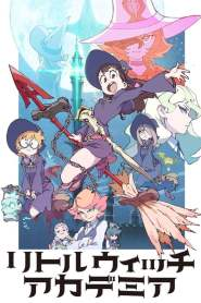 Little Witch Academia VF