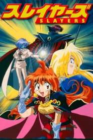 Slayers Saison 1 VF