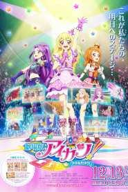 Aikatsu! Movie (2014)