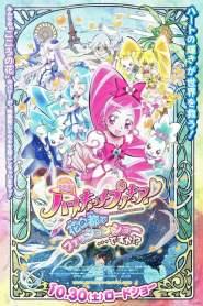 Heartcatch Precure! Movie: Hana no Miyako de Fashion Show… Desu ka!? (2010)