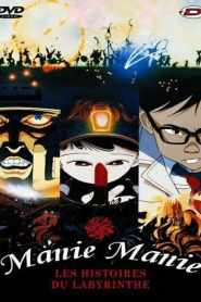 Neo Tokyo (1989)