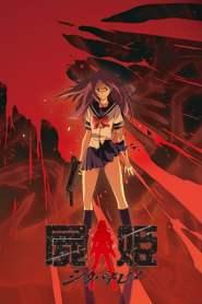 Corpse Princess: Kuro