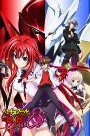 High School DxD BorN: Maximum Titillation OVA