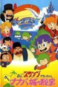 Dr. Slump & Arale-chan The Secret of Nanaba Castle (1984)