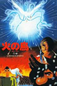 Phoenix: Karma Chapter (1986)