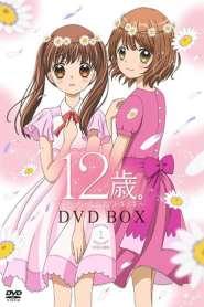 12-sai. 2nd Season OVA
