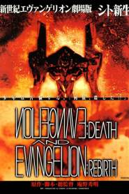 Neon Genesis Evangelion: Death & Rebirth (1997) VF