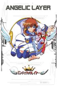 Battle Doll Angelic Layer VF