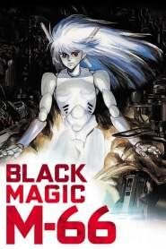 Black Magic M-66 (1987)