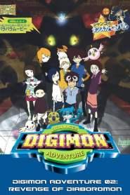 Digimon Adventure 02: Revenge of Diaboromon (2001)