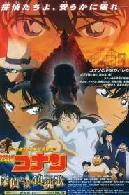 Case Closed Movie 10: Requiem of the Detectives (2006)