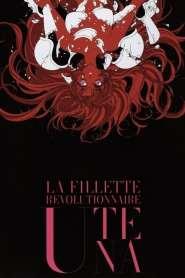 Revolutionary Girl Utena: The Adolescence of Utena (1999)