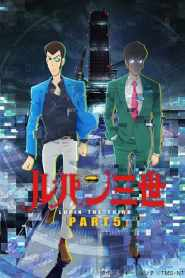 Lupin III: Part II VF