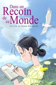In This Corner of the World (2016) VF