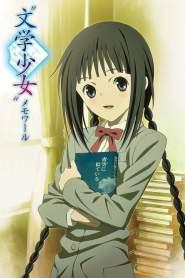 Book Girl: Memoire OVA