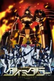 Kenzen Robo Daimidaler Specials