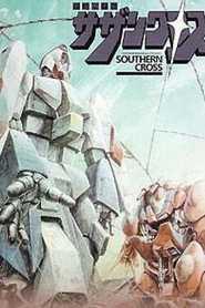 Super Dimensional Cavalry Southern Cross VF