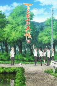 Natsume Yujin-cho 5 Specials