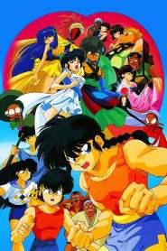Ranma ½: Nihao My Concubine (1992)