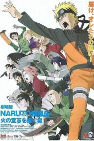 Naruto Shippuden the Movie: The Will of Fire (2009) VF
