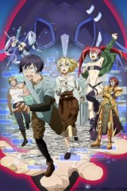 Fire Force 5 Vostfr : force, vostfr, Regarder, Manga, Anime, Complet, VOSTFR, Gratuitement, Topvostfr