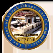 Torah Kadosh