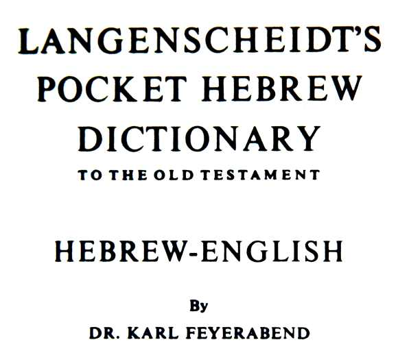 Index of Key Hebrew Words with photo's of Lexigraphical