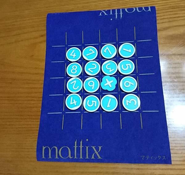 mattix001-1